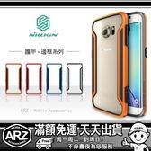 NILLKIN 護甲雙料邊框 iPhone 6s Plus i6s Samsung S6 G9208 手機殼保護框保護殼硬殼 ARZ