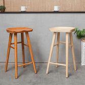 一件85折-實木酒吧椅吧台凳北歐高腳椅做舊吧椅家用吧凳吧椅單人高腳凳wy