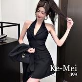 克妹Ke-Mei【ZT70505】Jennie法式小香風辛辣V排釦吊頸西裝洋裝