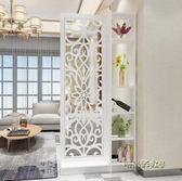 屏風隔斷客廳玄關櫃現代時尚行動門廳裝飾櫃鏤空雕花櫥窗背景igo「時尚彩虹屋」