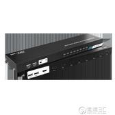 KVM切換器8口HDMI共享器USB 8進1出高清4k 8台電腦共用鍵鼠顯示器配線 電購3C