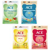 比利時 ACE 軟糖 Q軟糖隨手包 48g 水果軟糖 無糖 寶寶糖果 3882
