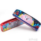 美樂兒童口琴玩具寶寶初學音樂吹奏樂器卡通動物木質安全口風琴 扣子小鋪