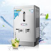開水器 380v大型商用開水器 120L 全自動不銹鋼飲水機三相工地電熱燒水箱T