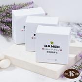 【岱妮蠶絲】蠶絲胜肽清爽潔膚皂(平裝版3入)