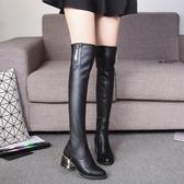 2020秋冬韓版女靴子高筒靴膝上靴側拉錬長筒彈力粗中跟皮靴 滿天星