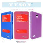 ★MIUI Xiaomi 紅米Note 尊系列 雙視窗皮套/保護套/手機套/軟殼