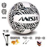 黑白經典款ANISIA 5號充氣軟式排球 中考專用 超軟不傷手