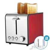 多功能早餐機烤麵包機宿舍小功率早飯神器同款 原本良品