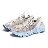 NIKE 休閒鞋 SPACE HIPPIE 奶茶 襪套 環保材質 男 (布魯克林) CZ6398-101