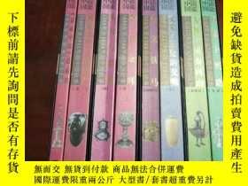 二手書博民逛書店罕見話說中國【8本合售】Y177301 上海文藝出版社 上海文藝出版社 出版2005