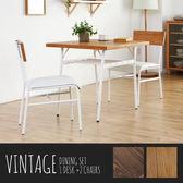 餐桌椅組 Vintage日系工業風餐桌椅3件組(1桌+2椅)-2色 /H&D東稻家居