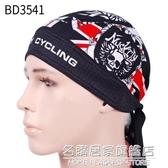 戶外嘻哈頭巾海盜帽防曬吸汗街舞魔術男士包頭巾運動騎行裝備定制 名購居家