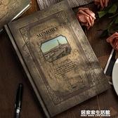 歐式筆記本子文藝精致簡約復古古風日記本a5個性創意網紅大學生課堂讀書 居家家生活館