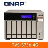 【綠蔭-免運】QNAP TVS-673e-4G 網路儲存伺服器