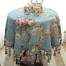 歐式小圓桌桌巾布藝圓形餐桌巾圓台台布家用圓茶幾長方形方幾餐廳