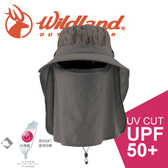 【Wildland 荒野 中性抗UV收納式遮陽帽《深灰色》】W1036/春夏款/防曬帽/遮陽/登山