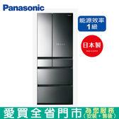 Panasonic國際650L六門變頻冰箱NR-F654HX-X1_含配送到府+標準安裝【愛買】