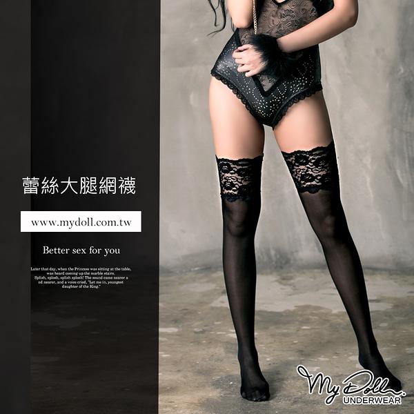 幻想 蕾絲造型大腿絲襪 (黑x白/2色) MyDoll