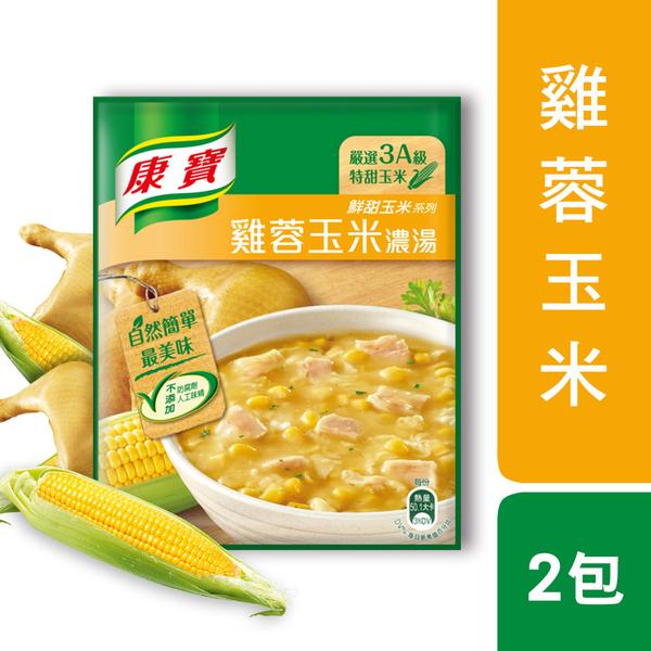 康寶濃湯 自然原味雞蓉玉米(2入)