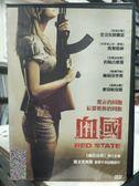 影音專賣店-Y26-025-正版DVD-電影【血國】-約翰古德曼 梅莉莎李奧