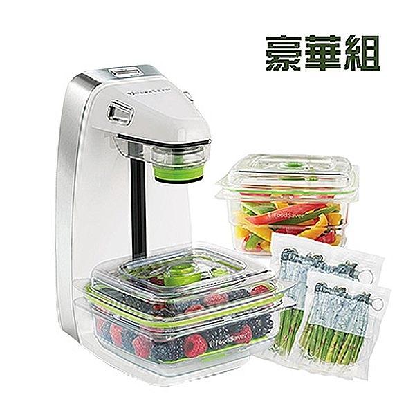 美國FoodSaver-輕巧型真空密鮮器(豪華組)-白FM1200