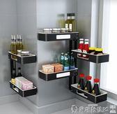 浴室置物架 舒耐特廚房免打孔收納架調味架子壁掛 衛生間太空鋁調料架 芊墨左岸LX