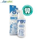 ◆MIX米克斯◆IN-Plus 口腔保健-好好益菌潔牙噴噴 (貓用) 120ml (貓保健品) 新上市