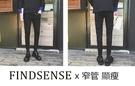 韓國 窄板 牛仔褲 扣環是贈送的唷 顯瘦 牛仔 休閒