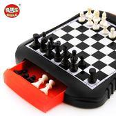 全館免運八九折促銷-奇棋樂兒童益智玩具棋類磁性抽屜式國際象棋兒童休閒桌遊玩具