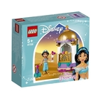 樂高LEGO DISNEY PRINCE...