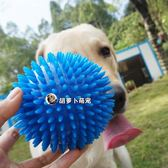 寵物發聲玩具球 狗狗磨牙潔齒耐咬球金毛薩摩耶訓練玩具寵物用品【七夕情人節】