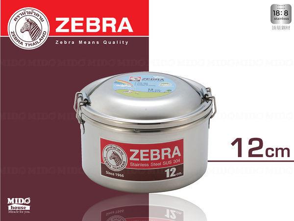 ZEBRA『斑馬牌152302 圓形雙層便當盒』12cm《Midohouse》