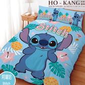 HO KANG 三麗鷗授權 單人床包+枕套 兩件組- 史迪奇 阿囉哈