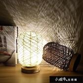台燈 北歐藤球台燈臥室床頭燈創意浪漫小夜燈插電餵奶嬰兒節【2021歡樂購】