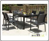{{ 海中天休閒傢俱廣場 }} G-52 戶外時尚 塑木桌椅系列 33-2 長方跳桌組(1桌6椅)