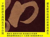 二手書博民逛書店罕見欣星向榮星耀歷程:慶祝中星集團三十華誕職工攝影書畫徵文集Y1