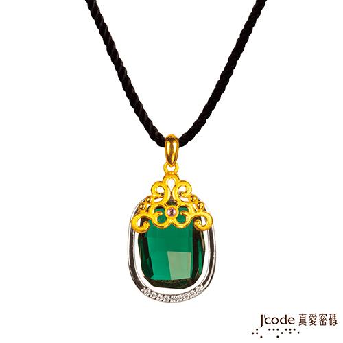 J'code真愛密碼 晶亮年華 黃金/施華洛世奇水晶墜子-綠 送項鍊