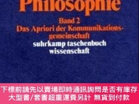 二手書博民逛書店Transformation罕見Der Philosophie. Bd. 2., Das Apriori Der