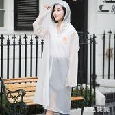 旅游半透明潮人雨衣女成人時尚男戶外徒步雨披單人防雨便攜是旅行 js3117『黑色妹妹』