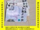 二手書博民逛書店罕見《中國典籍與文化》期刊雜誌,共3本,具體期數見圖片Y1959