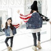 兒童牛仔外套 女童秋裝牛仔外套2018新款兒童春秋洋氣外套女寶寶韓版秋季夾克衫 珍妮寶貝