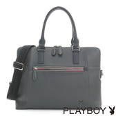 PLAYBOY- 2WAY公事包 Gray系列-灰色