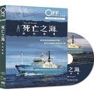 Discovery-死亡之海:世紀船難D...