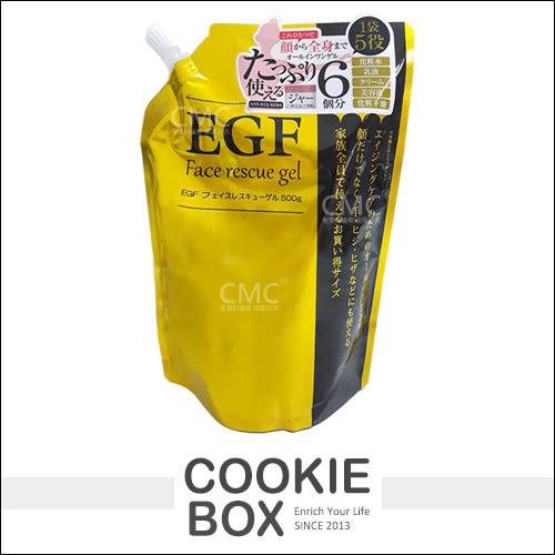 日本 KATASE EGF 保濕 精華液 500g 補充包 *餅乾盒子*