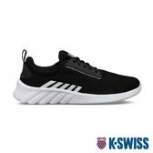 【超取】K-SWISS Aeronaut輕量訓練鞋-男-黑