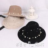 大沿珍珠爵士帽子女韓版百搭遮陽帽歐美風女士優雅大檐海邊沙灘帽 「潔思米」