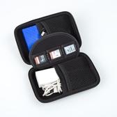 數碼收納袋 數碼收納包2.5移動硬盤包保護套充電寶數據線配件收納包 城市科技