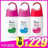 婦潔 VIGILL 私密沐浴露 日常/生理/嫩白 150mL 公司貨 ◆86小舖 ◆