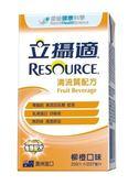 【雀巢】立攝適 清流質配方柳橙口味237ml / 箱
